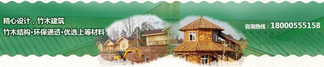 南充竹廊建筑