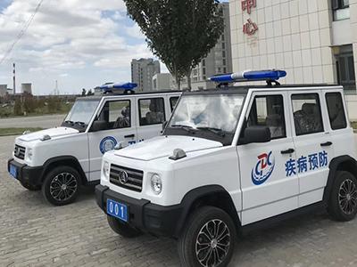 宁东公共卫生中心采购巡逻车2台