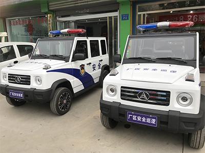 太阳山某工厂采购2台巡逻车