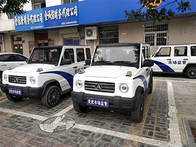 灵武市场监管采购4台巡逻车