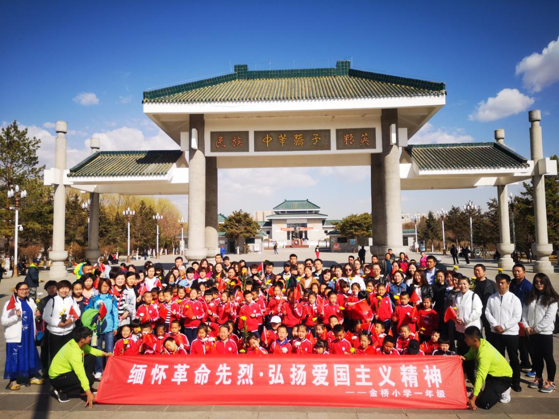 内蒙古爱国主义教育培训