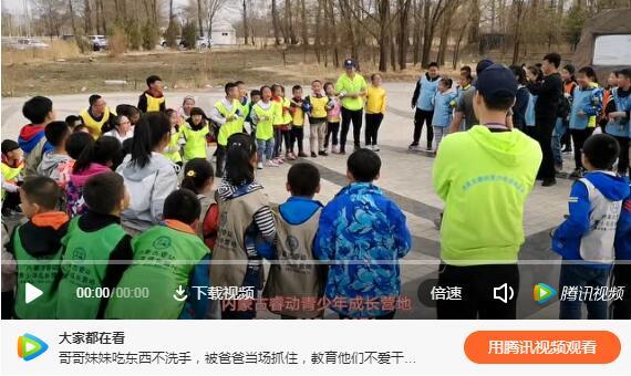 内蒙古睿动教育·风筝节