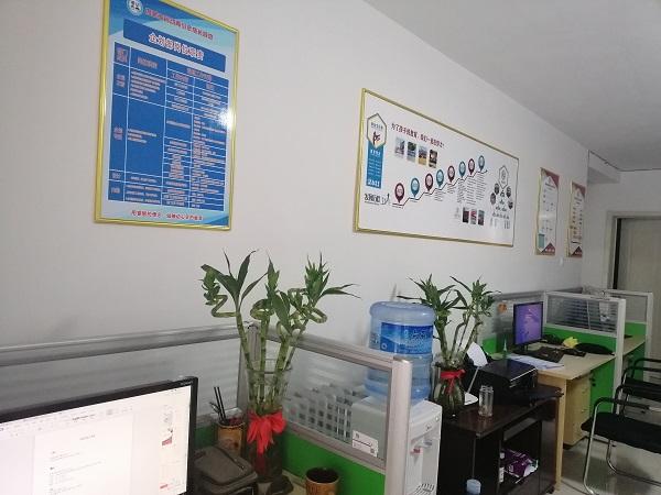内蒙古睿动教育