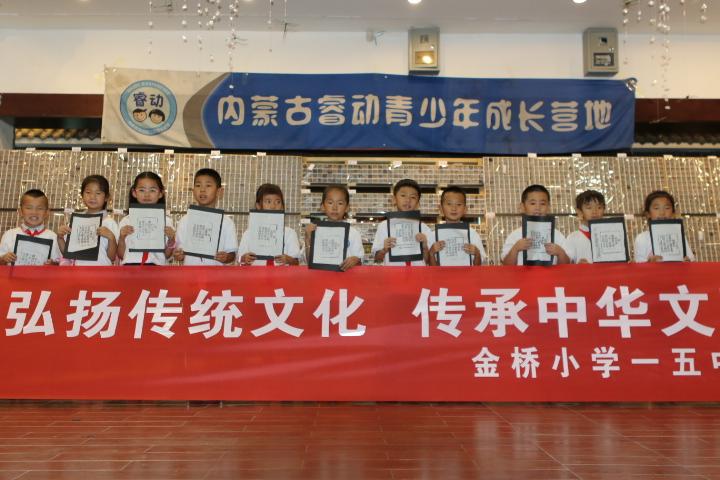 内蒙古研学旅行社