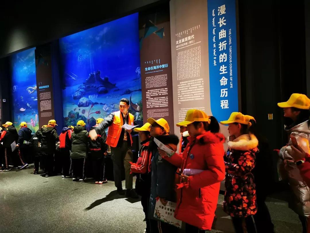 博物馆参观