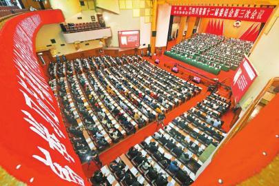 四川省十三届人大三次会议举行第二次全体会议