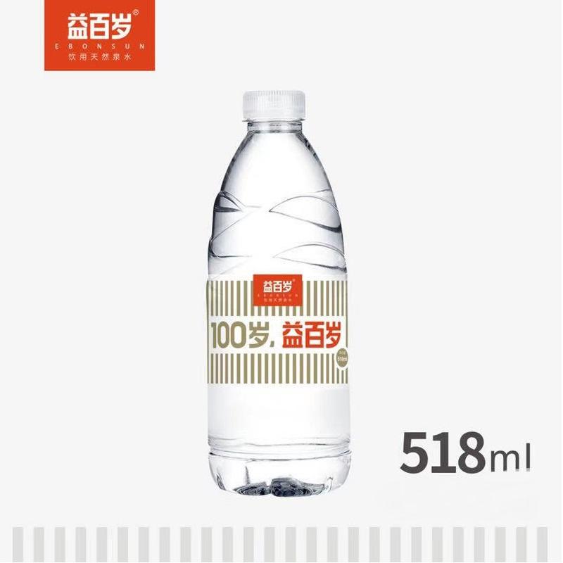 益百岁瓶装水