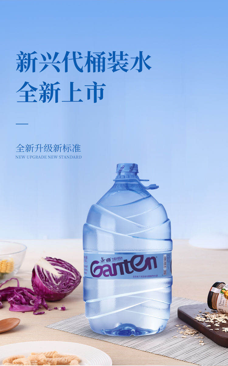 景田瓶装水