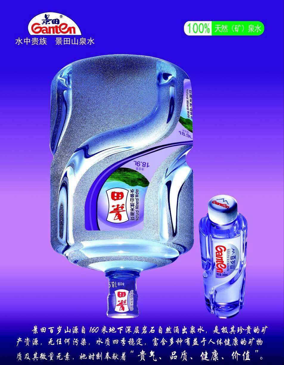 小编向你讲解景田桶装水要尽快喝完的原因有哪些?