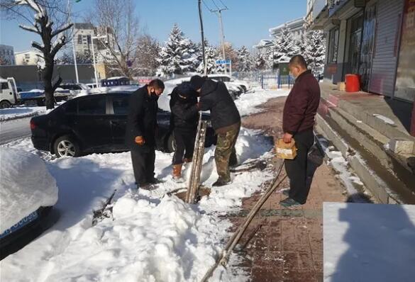 丹岭社区工作人员采取措施