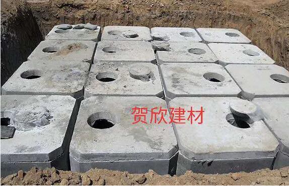 钢筋砼组合式化粪池