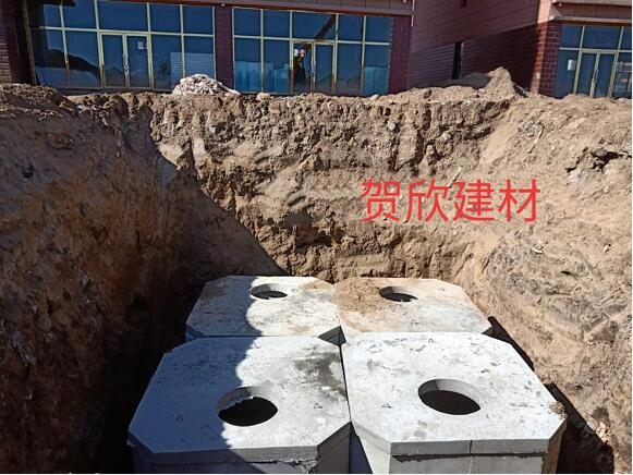 贺欣建材化粪池项目-西乌素图小区化粪池工程案例