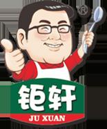 漯河钜轩食品科技有限公司