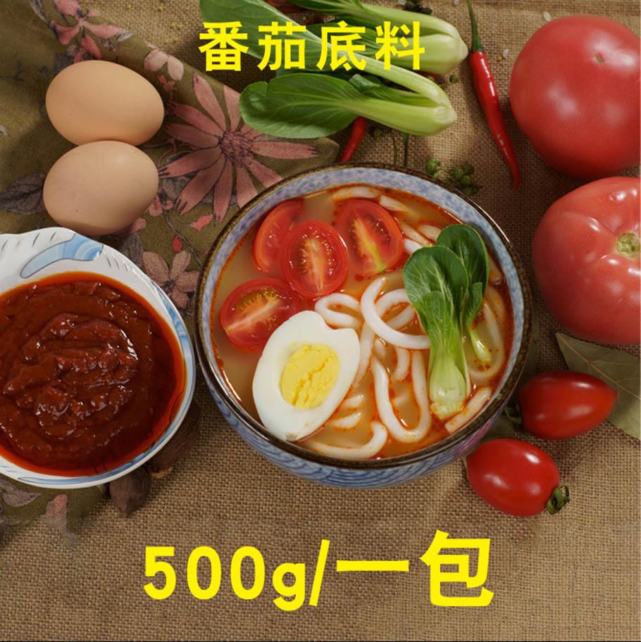 商用番茄土豆粉底料番茄米线调料粉面汤料秘制啵啵鱼麻辣烫酱料1斤