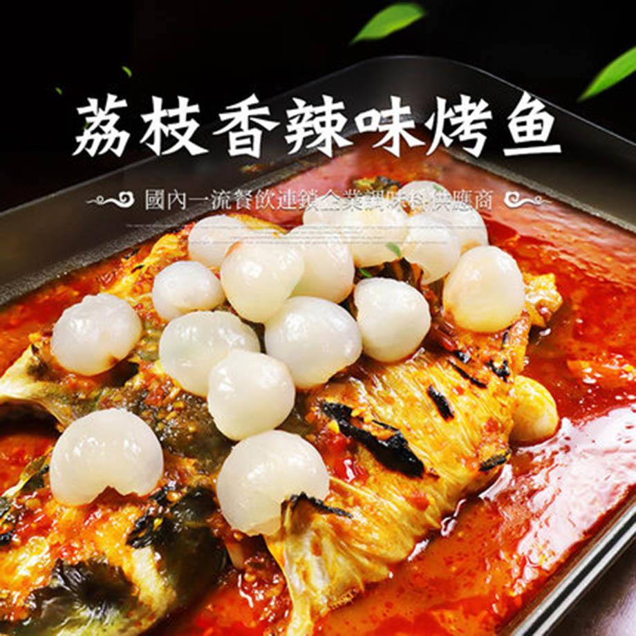 钜轩看球宝tv版——荔枝烤鱼料