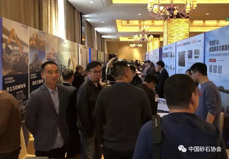 第六屆中國國際砂石骨料大會圓滿落幕
