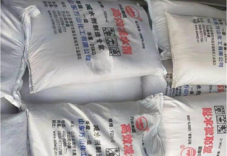 阿拉善混凝土減水劑案例