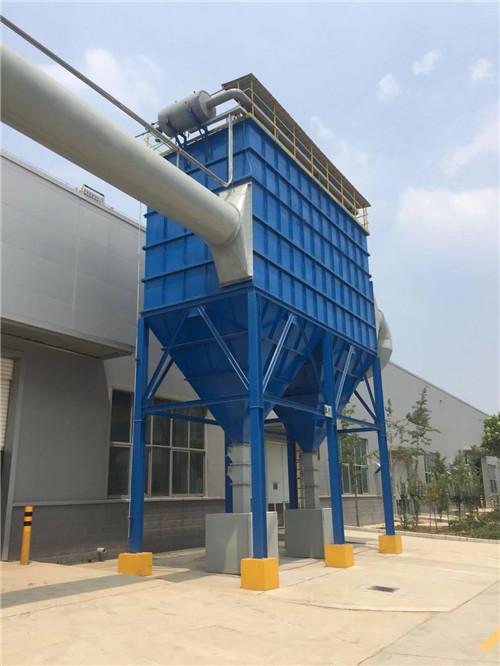 河南除尘设备-气箱式脉冲袋式收尘器厂家