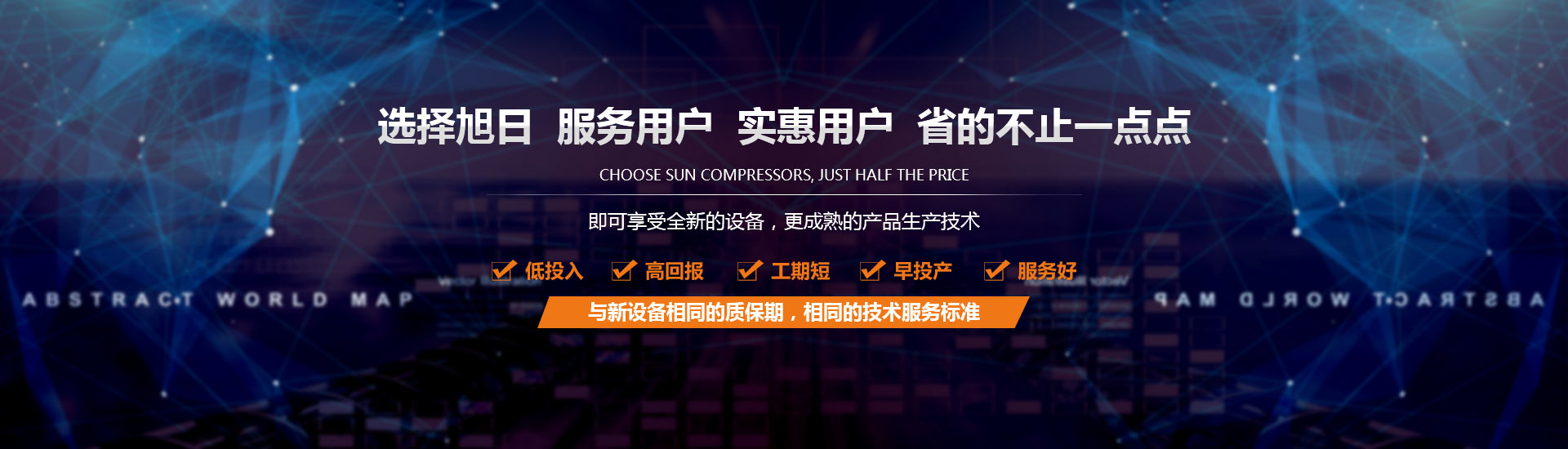 乐虎国际官网