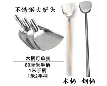 成都厨具公司-大锅铲