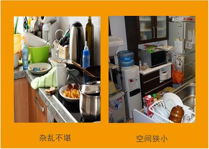 这样的厨房设备你能忍吗?