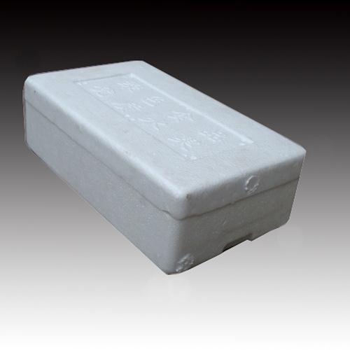 骊龙工贸告诉您怎样区分聚苯乙烯泡沫保温板B1级与B2级!