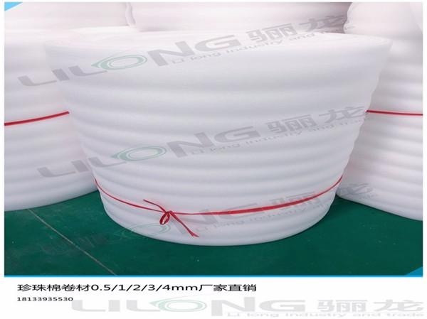 珍珠棉EPE材料的密度是怎么样的?如何划分。分几种?