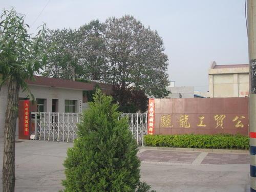 西安骊龙-厂区