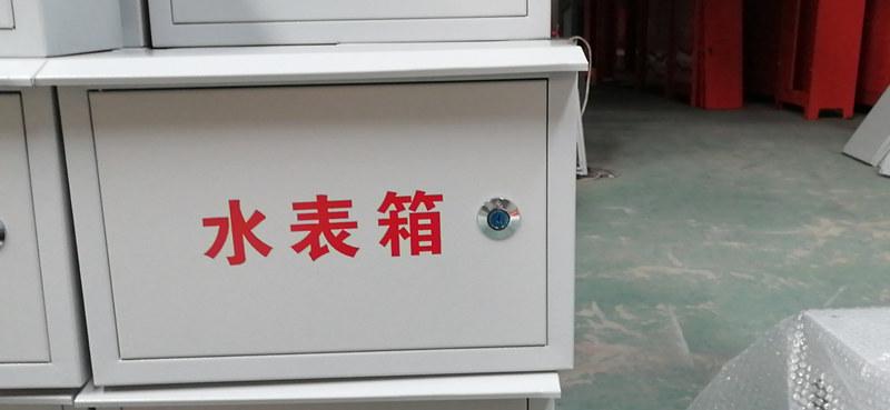 配电箱设计