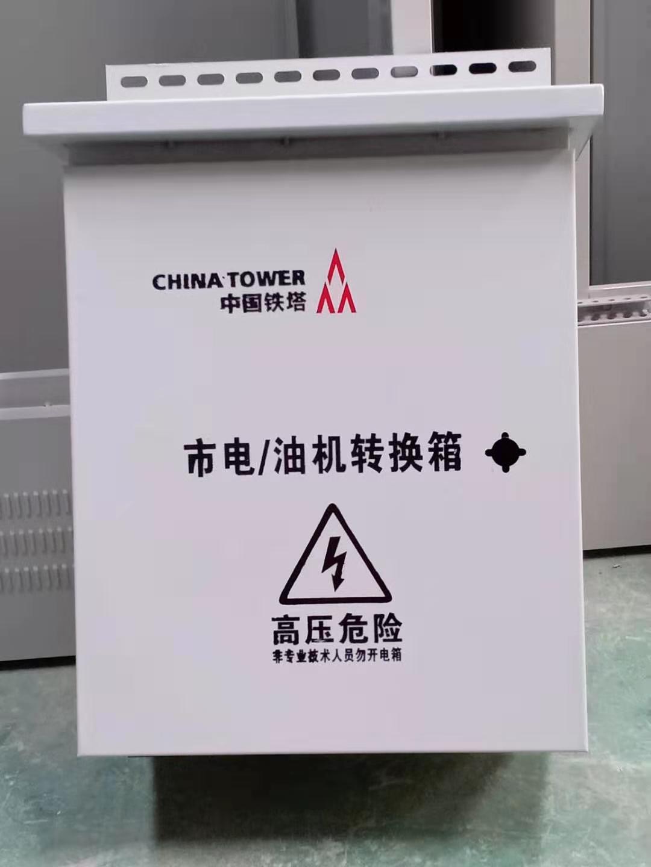 陕西配电箱如何清理你一定要知道的几点!