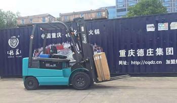 四川叉车配件公司工程案例