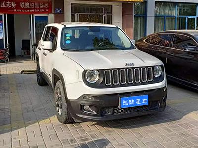 jeep自由侠租赁