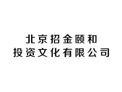 北京招金颐和投资文化有限公司与巡陆租车平台达成合作