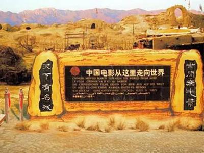 宁夏旅游图片展示