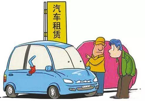 巡陆租车为您介绍企业商务租车时应注意什么,租车要注意什么才不会被坑?