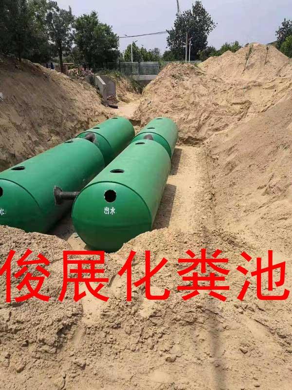 长时间不清理水泥化粪池的话会发生什么样的情况?