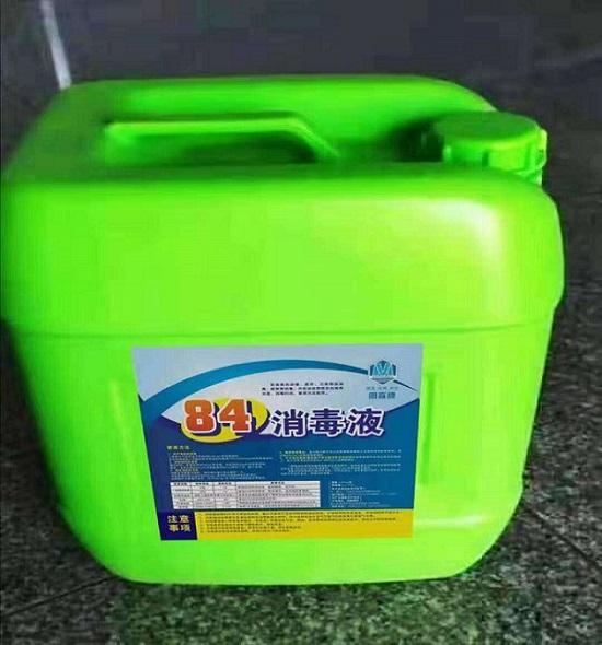成都消毒防疫清洁用品批发