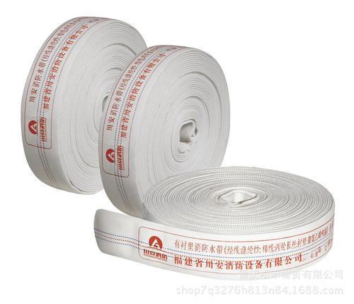 消防水带25-65-20(无接扣)  承受25KG的水压
