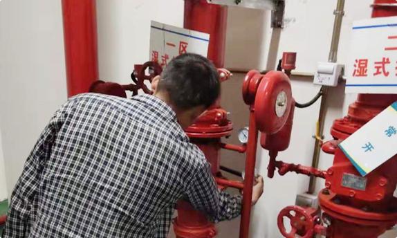 甘肃消防检测维保咨询服务中心