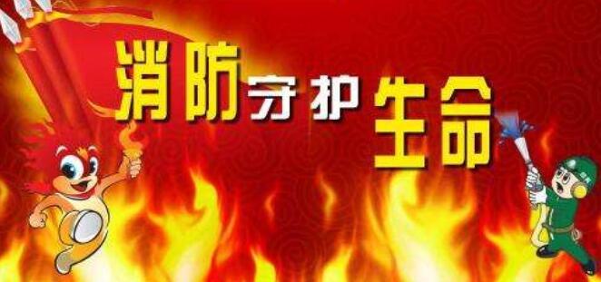 消防维保对于电气火灾正确的扑救方法