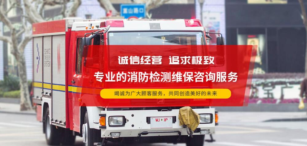 建筑消防设施的作用及分类,你了解多少?
