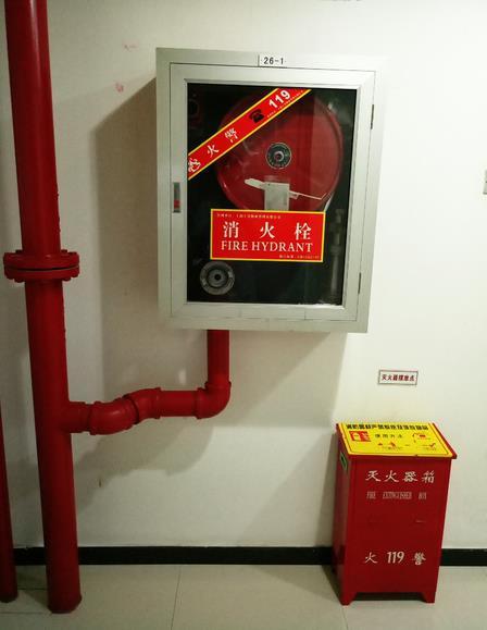 办公室在装修时防火应该怎么做