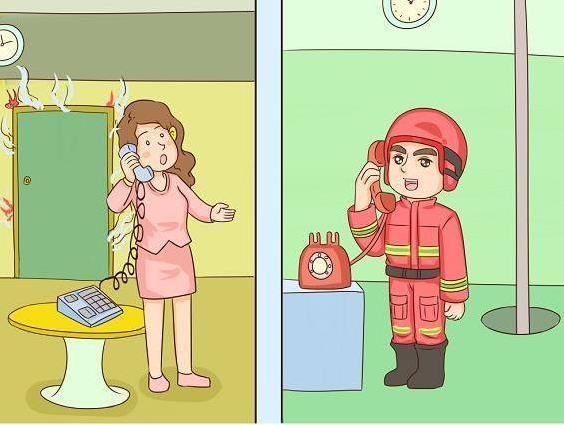 甘肃消防检测