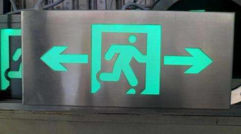 消防应急照明在消防系统里会起到很重要的作用哦!