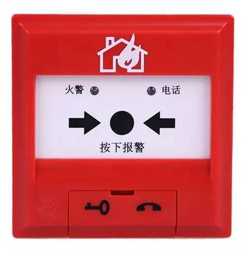 火灾自动报警设备安装-手动火灾报警按钮的安装