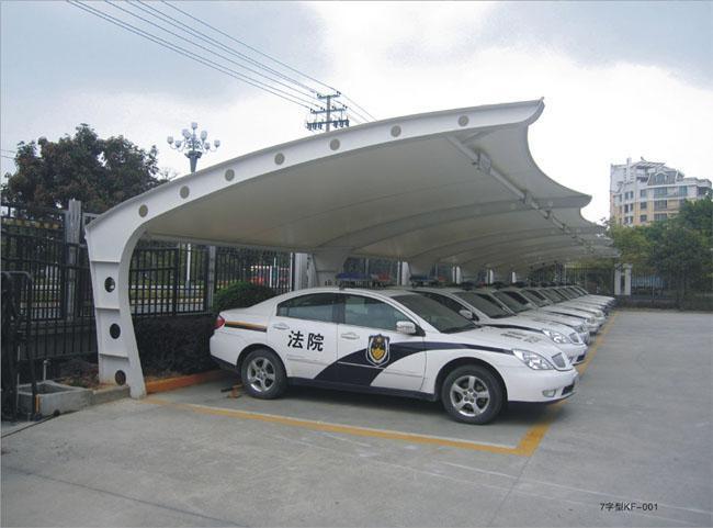 成都膜结构停车棚