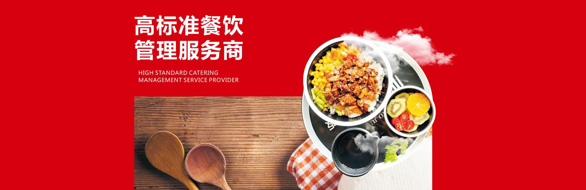 稻粔茶泡饭招商