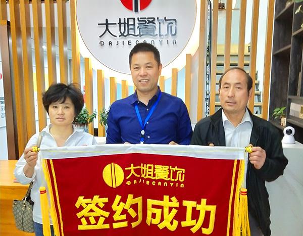 稻粔茶泡饭加盟合作案例