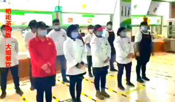 12月11日二食堂召开例会评选流动红旗