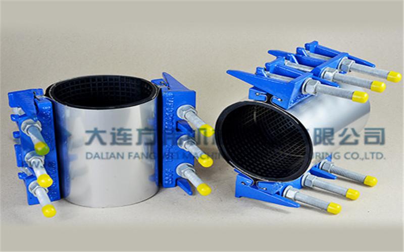 铸铁板式修补器(双卡)